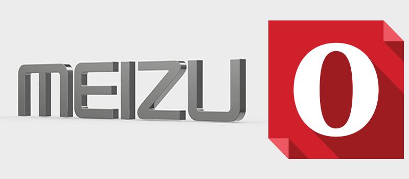 Opera Max Meizu