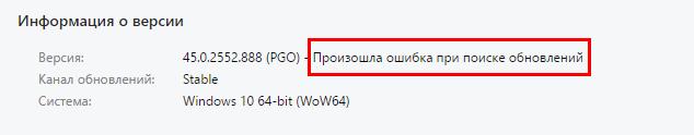 запустить браузер