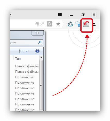 Пиктограмма установочного файла Опера