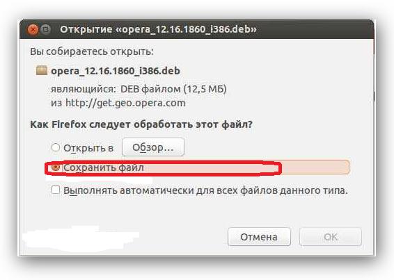 Сохранить файл в загрузчике