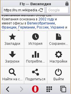 Интерфейс на русском языке