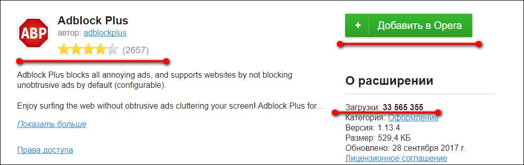 Abp block
