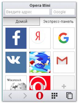 Opera Mini interface