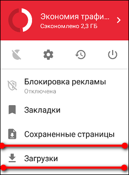 Удобная загрузка файлов